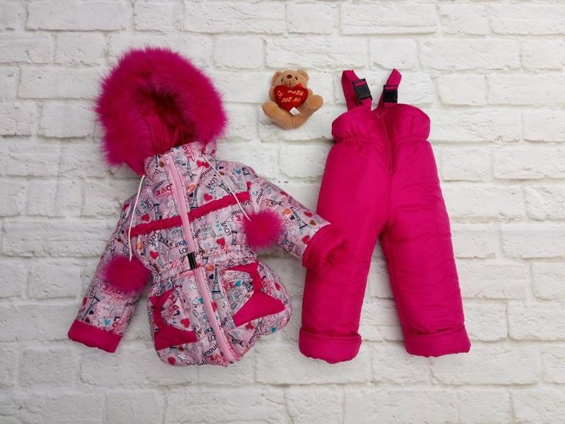 Яркий стильный полукомбинезон и курточка комплект комбинезон