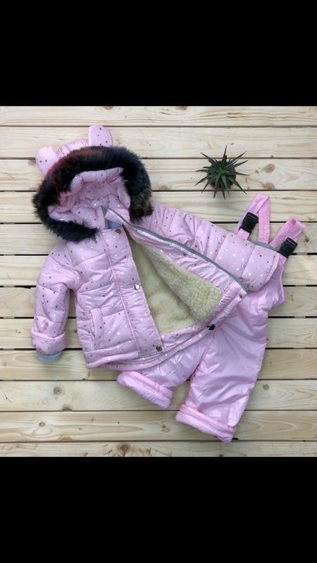 Комбинезон зимний куртка полукомбинезон овчина