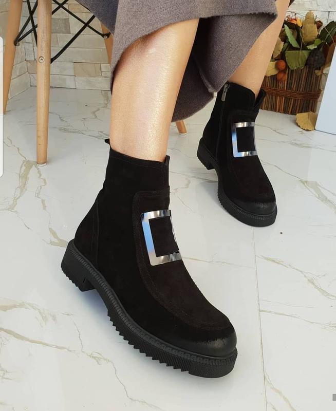 Ботинки зимние aquamarin, натуральная замша, зима 2020