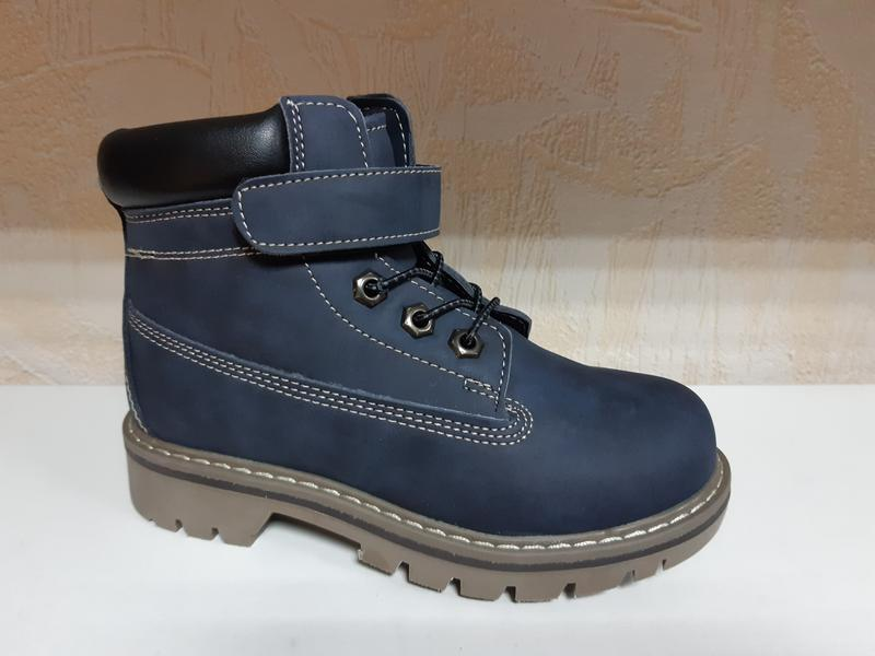Демисезонны ботинки на мальчика 31-35 р, утепленные
