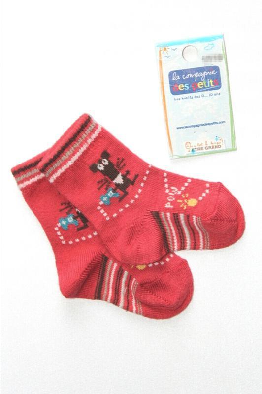 Детские коттоновые носочки, премиум качество, франция. 3-6, 12...