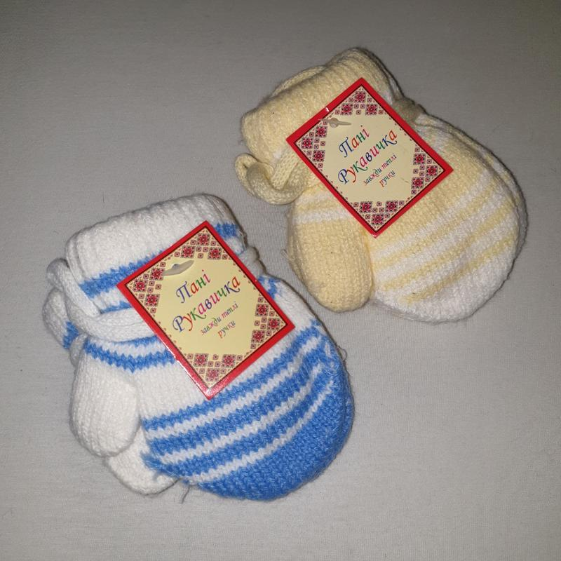 Варежки зимние двойные на верёвочке. рукавички. пані рукавичка.
