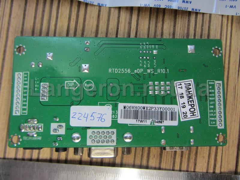 Универсальный скалер RQ8 HDMI VGA для EDP матриц - Фото 3