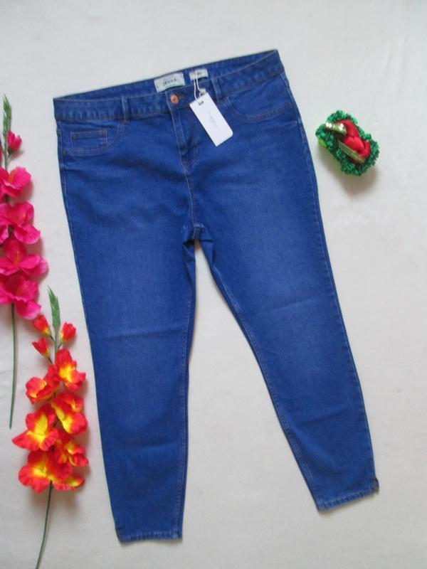 Шикарные стильные модные стрейчевые джинсы скинни высокая поса...