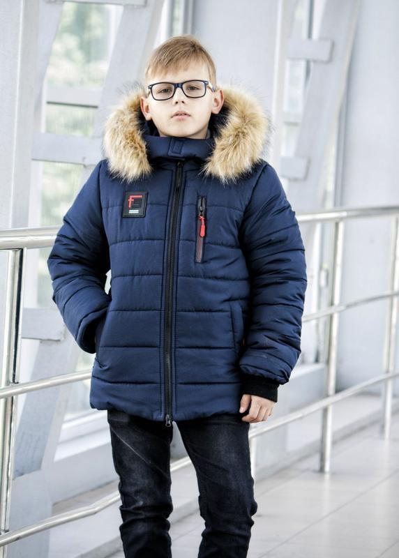 Куртка зимняя, тёплая,синяя,для мальчика,детская