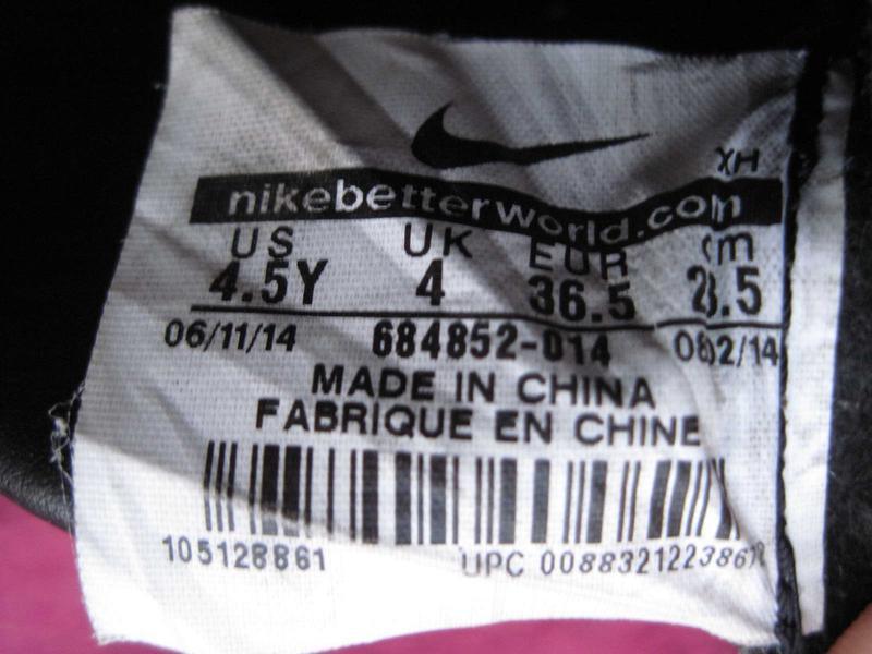 Nike mercurial cr7 (36, 23 см) бутсы детские - Фото 5