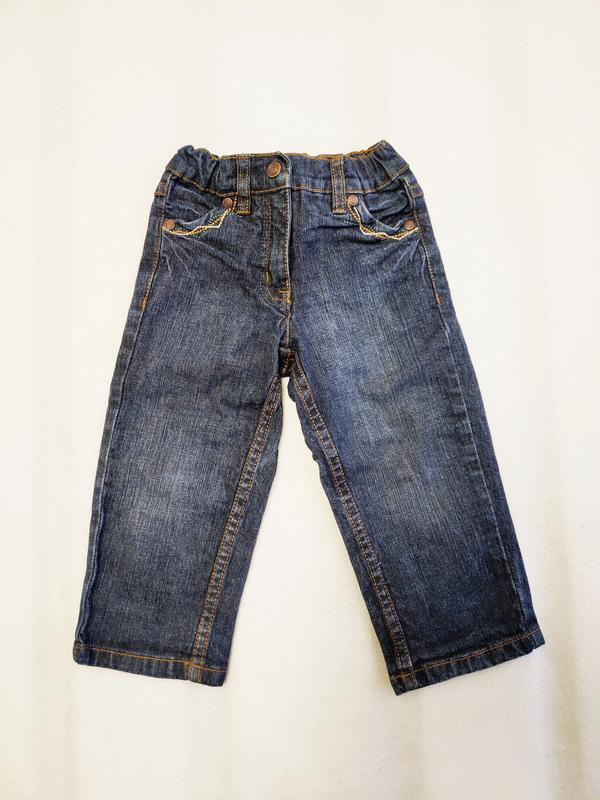 Детские джинсы impidimpi