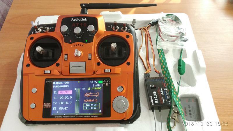 Пульт управления Radiolink AT10 II  R12DS для авиамоделей