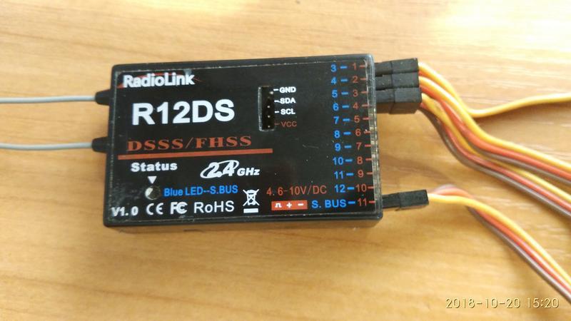 Пульт управления Radiolink AT10 II  R12DS для авиамоделей - Фото 2