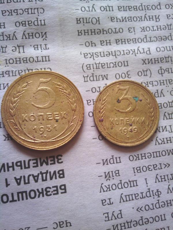 Монеты - Фото 2