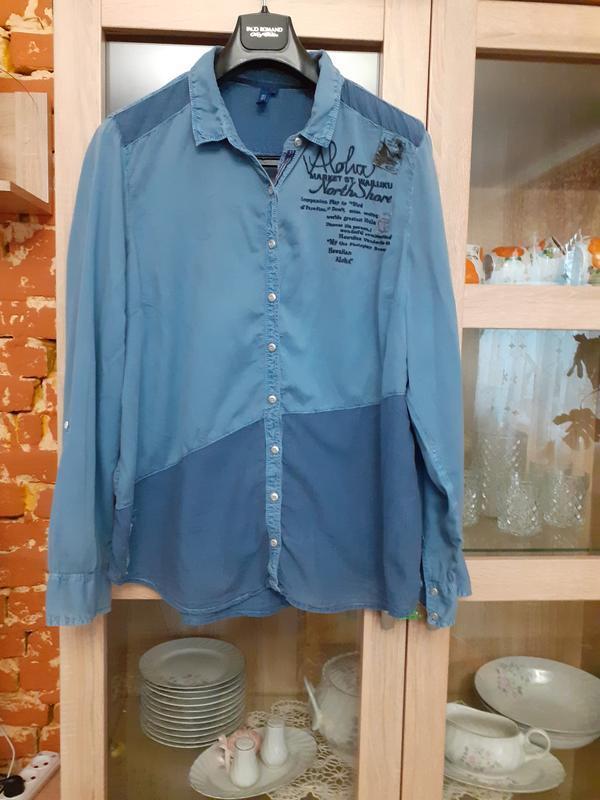 Стильная котоновая рубашка большого размера