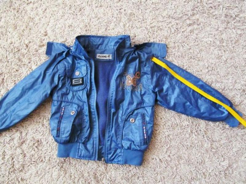 Куртка ветровка подкладка флис утепленная