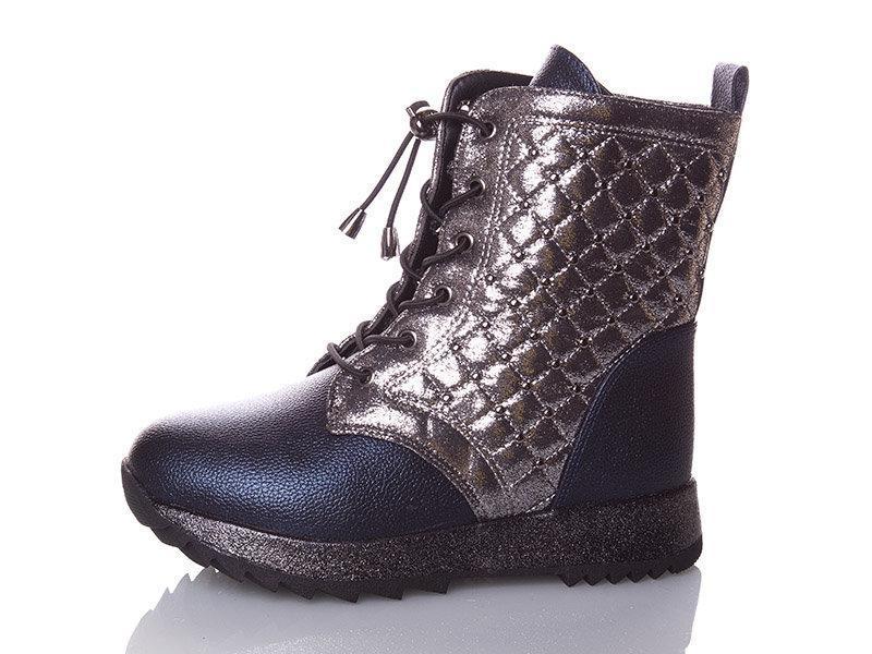 Ботинки зимние р.32. распродажа