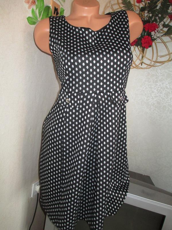 Платье-