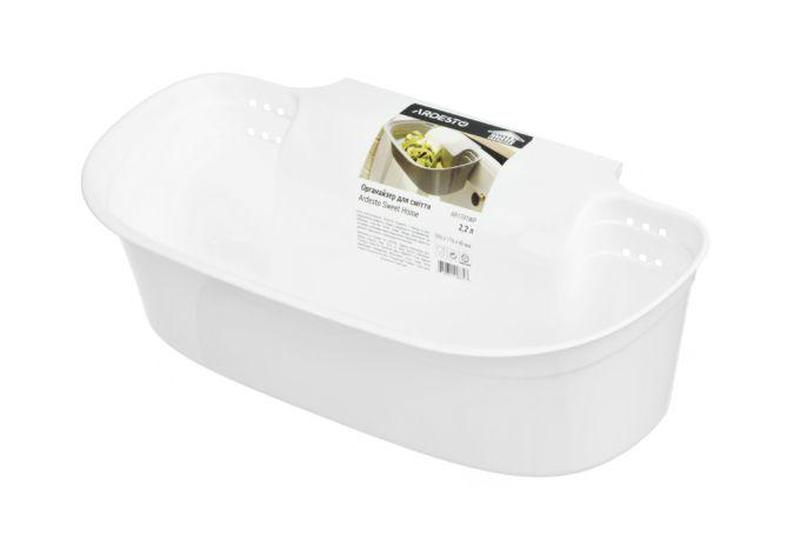 Органайзер для мусора Ardesto Sweet Home белый (AR1701WP)