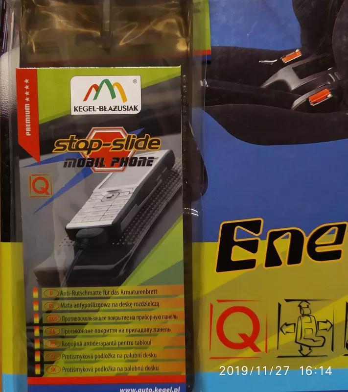 Чехол Energy Lss черный с серыми вставками Kegel + Подарок - Фото 2