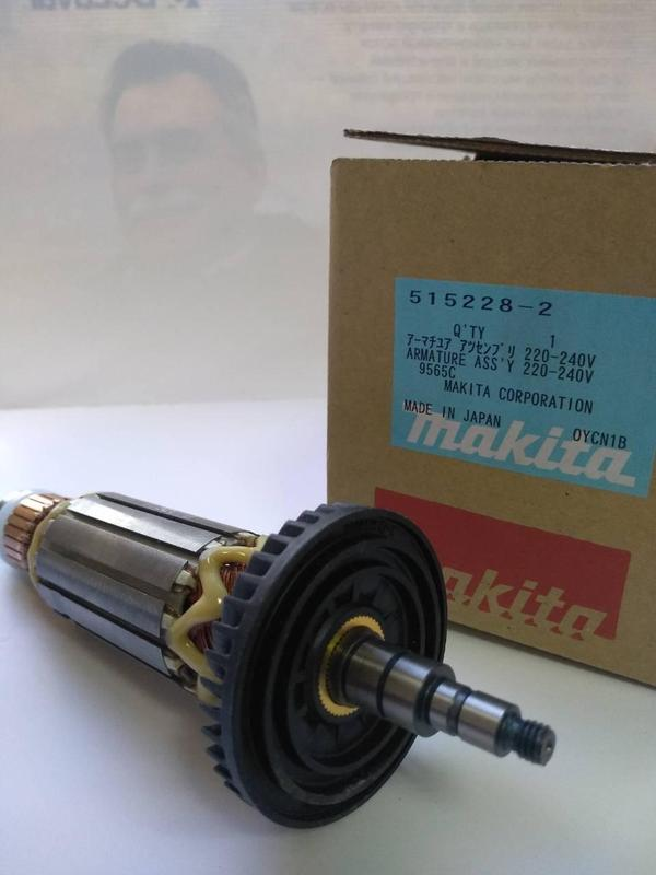 Якорь Ротор MAKITA 9565 CV CVR 515228-2 + щетки 150 грн