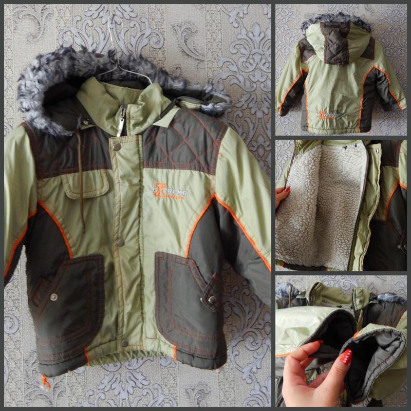 Куртка теплая!