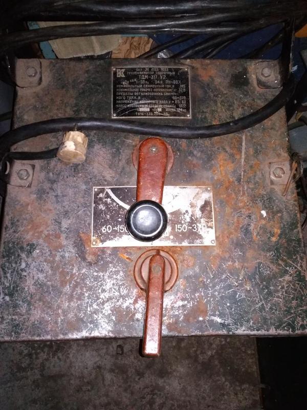 Сварочній апарат ТДМ 317 У-2
