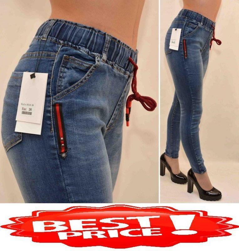Крутые джинсы-скинни с высокой посадкой