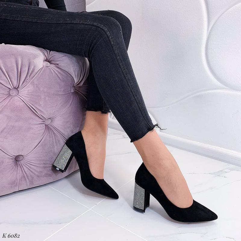 Классические женские туфли
