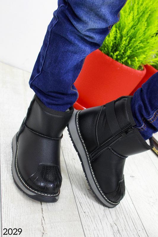 """Подростковые ботинки """" носик """""""