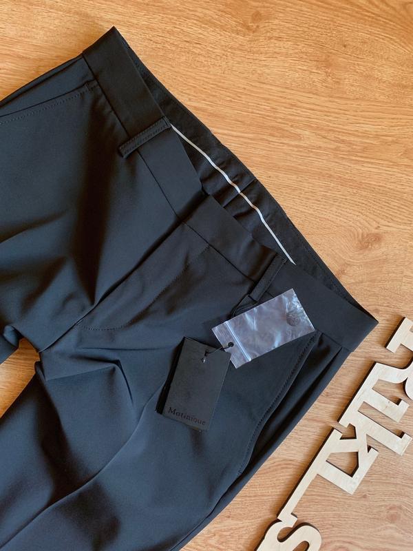 Классические подвижные чёрные брюки matinique