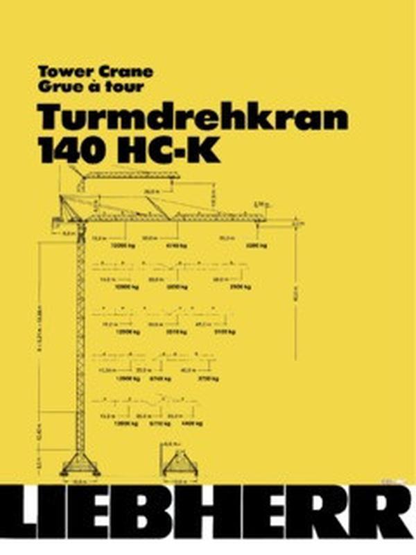 Продажа башенного крана Liebherr 140 HC - Фото 2