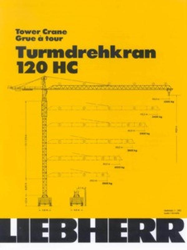 Продажа башенного крана Liebherr 120 HC - Фото 2