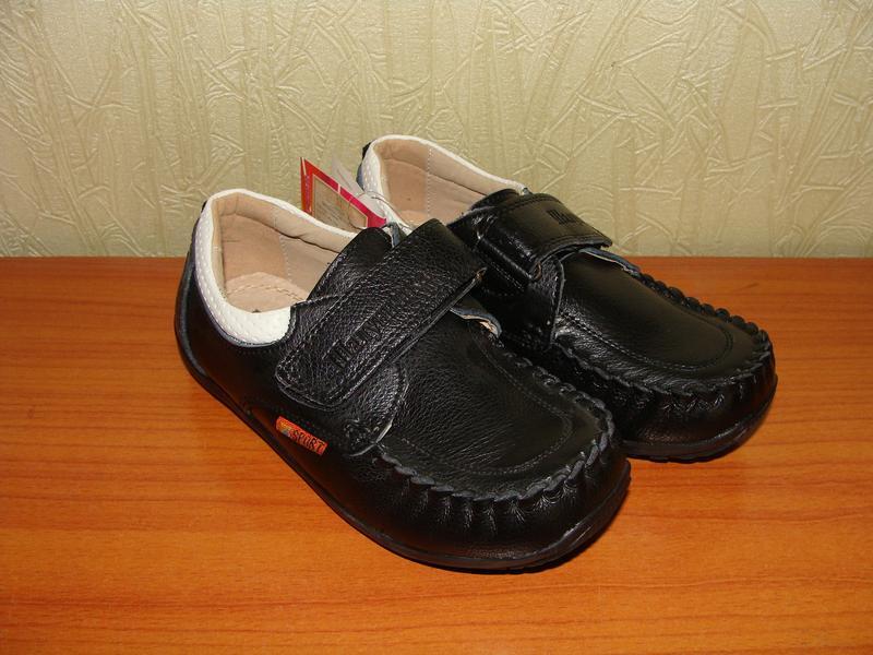 """Туфли детские """"Шалунишка"""" кожаные"""