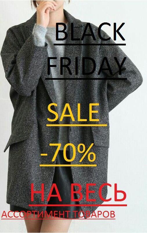 Пиджак,пальто демисезонное,оверсайз
