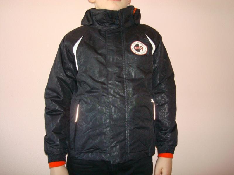 Зимняя куртка для мальчика Crivit