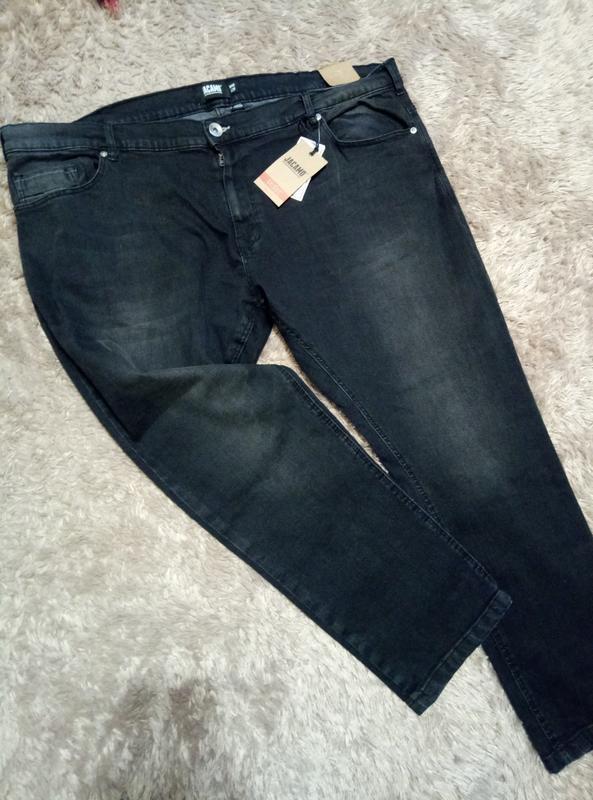 Мужские новые скини брюки