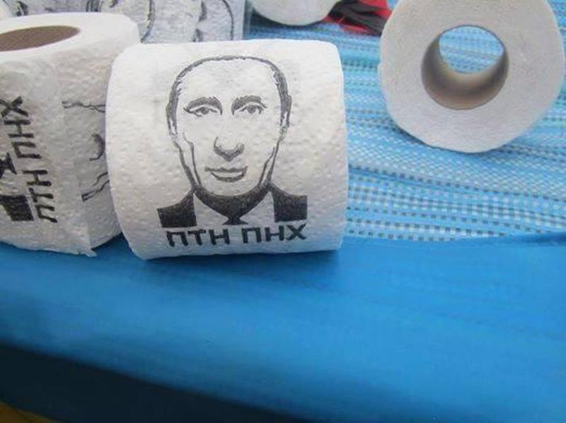 Туалетная бумага ПТН ПНХ