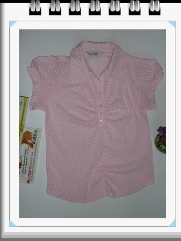 Нежная розовая блуза в мелкий горох хороший размер