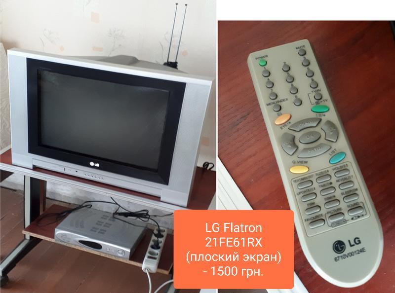 Телевизор LG Flatron 21FE61RX