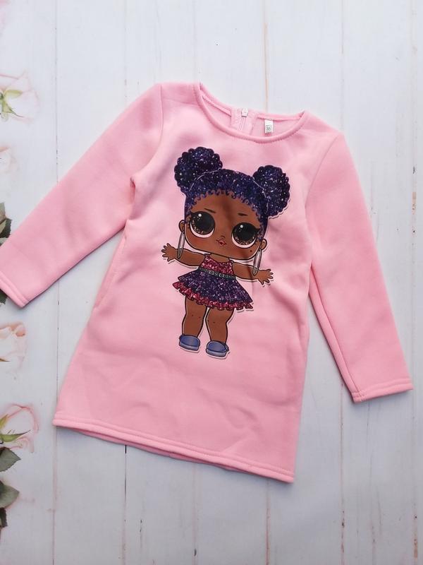 """Детское платье """"l.o.l"""". платье детское."""