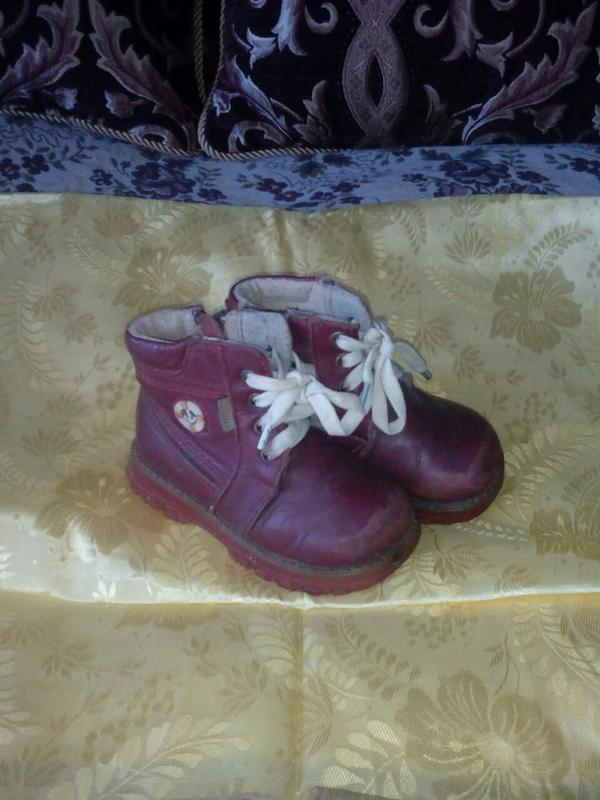 Ботинки детские демисезонные кожа