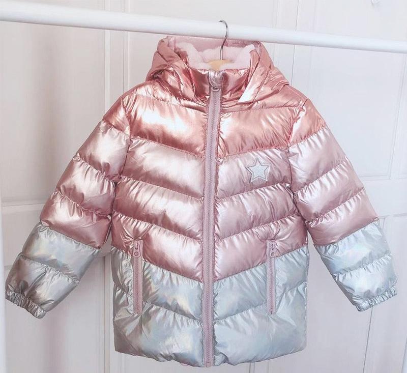 Яркая, модная куртка