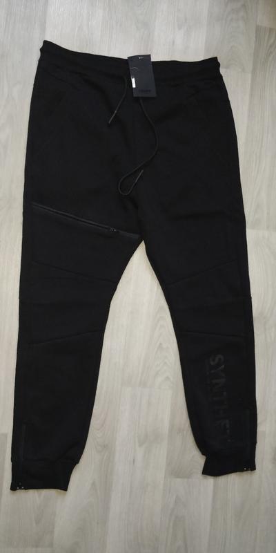 Продам новые мужские тёплые спортивные штаны
