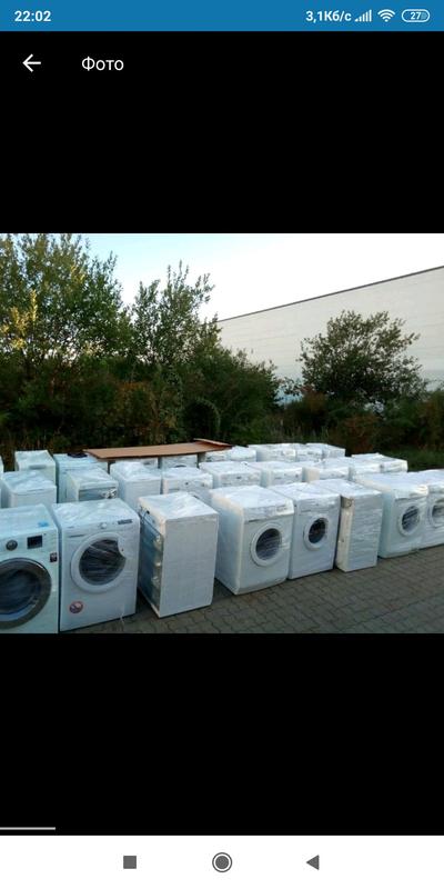 Б/у пральні машинки