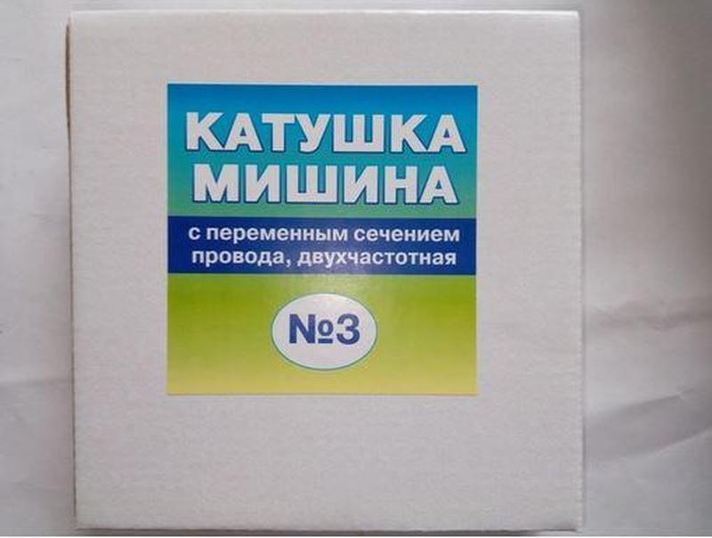 КАТУШКА МИШИНА. Сертифицированный генератор синуса ТГС-3А - Фото 2