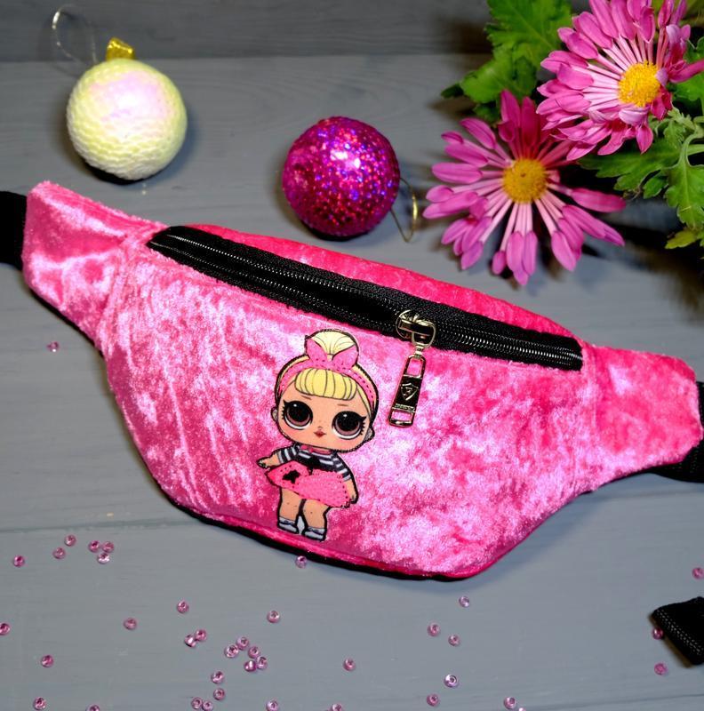 Сумка-бананка с куклой лол поясная велюровая сумка 72, сумка-б...
