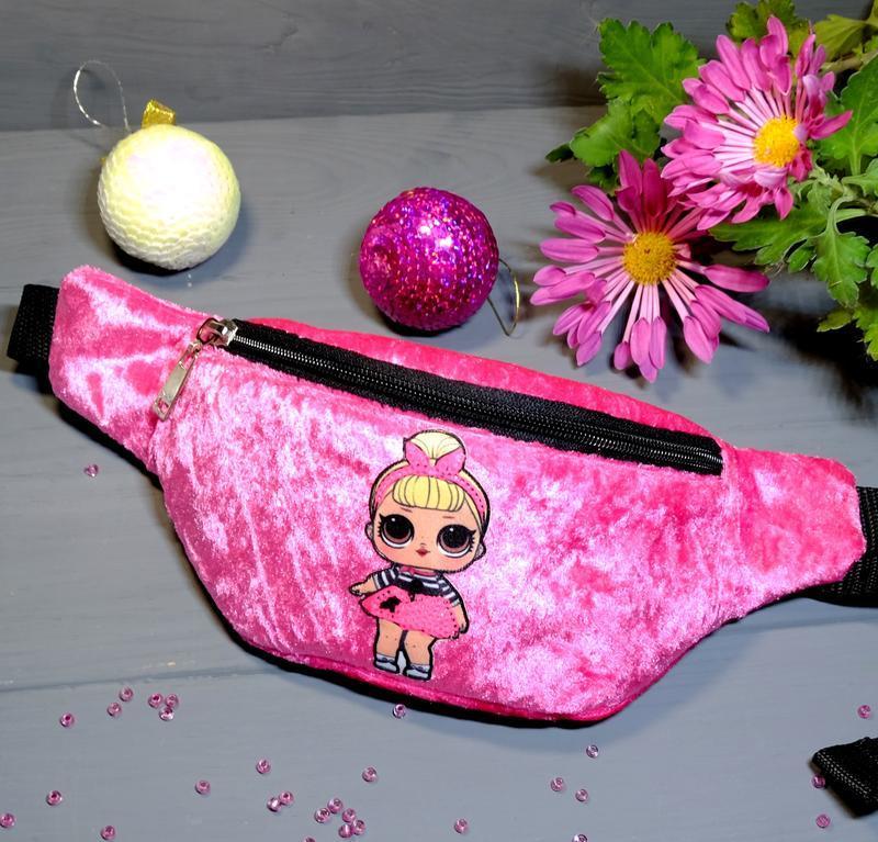 Сумка-бананка с куклой лол поясная велюровая сумка 72, сумка-б... - Фото 2