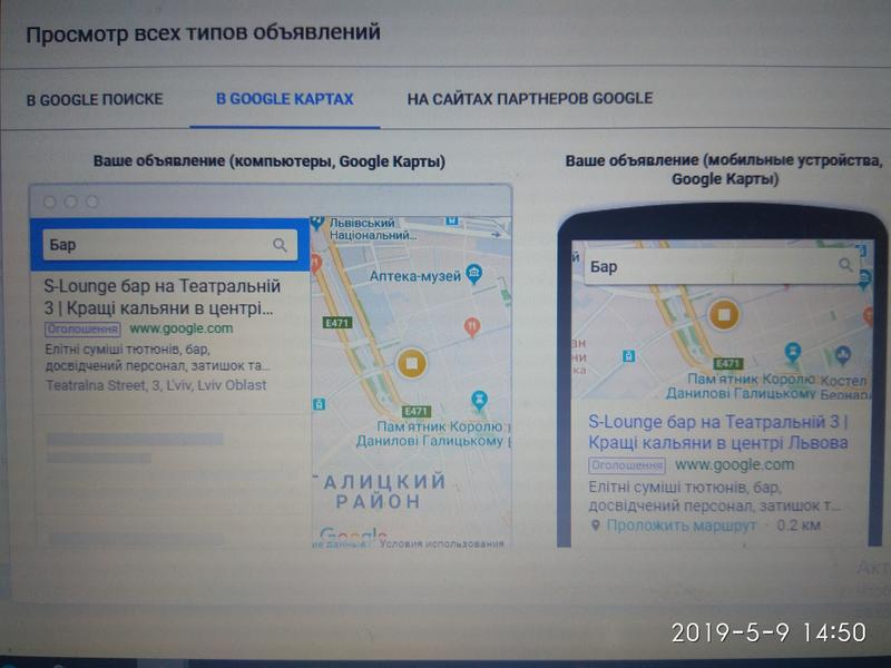 Послуги інтернет маркетолога