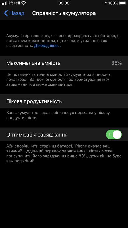 Apple iPhone 7 plus 128 gb Matte Black Neverlock - Фото 6