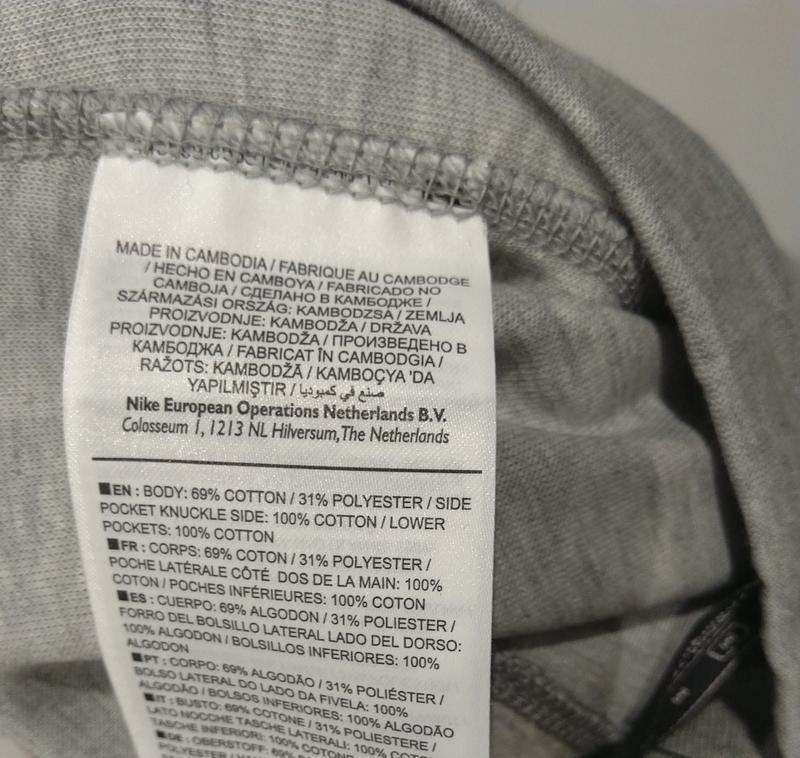 Новые спортивные штаны nike tech fleece премиум линия оригинал... - Фото 4