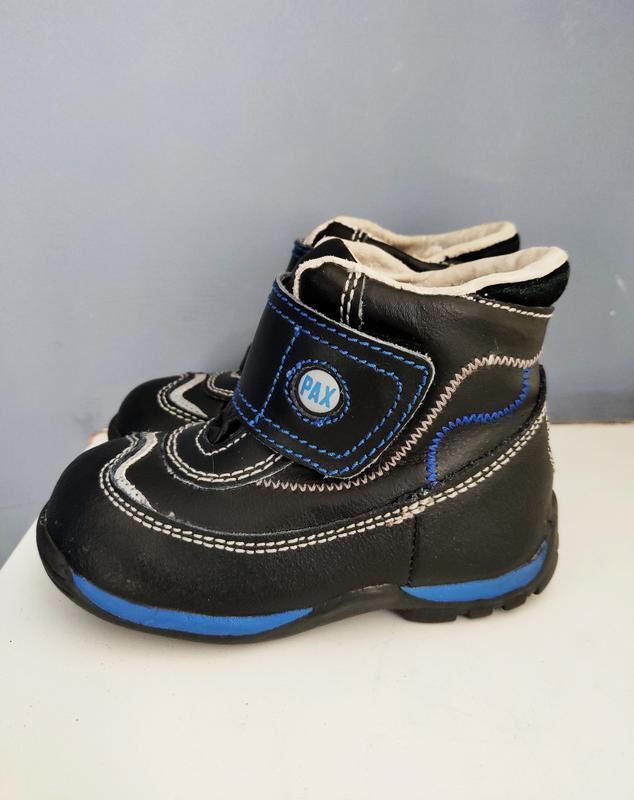 Кожаные термо ботинки pax