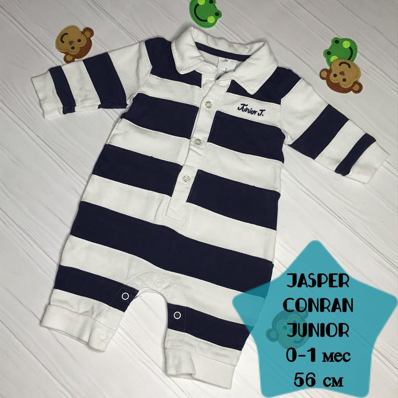 Комбинезон jasper conran junior