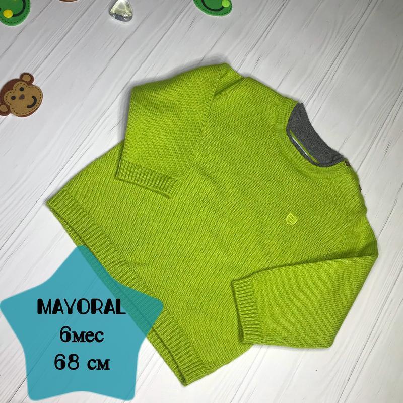 Акция!!! -10% -15% -20% свитер mayoral